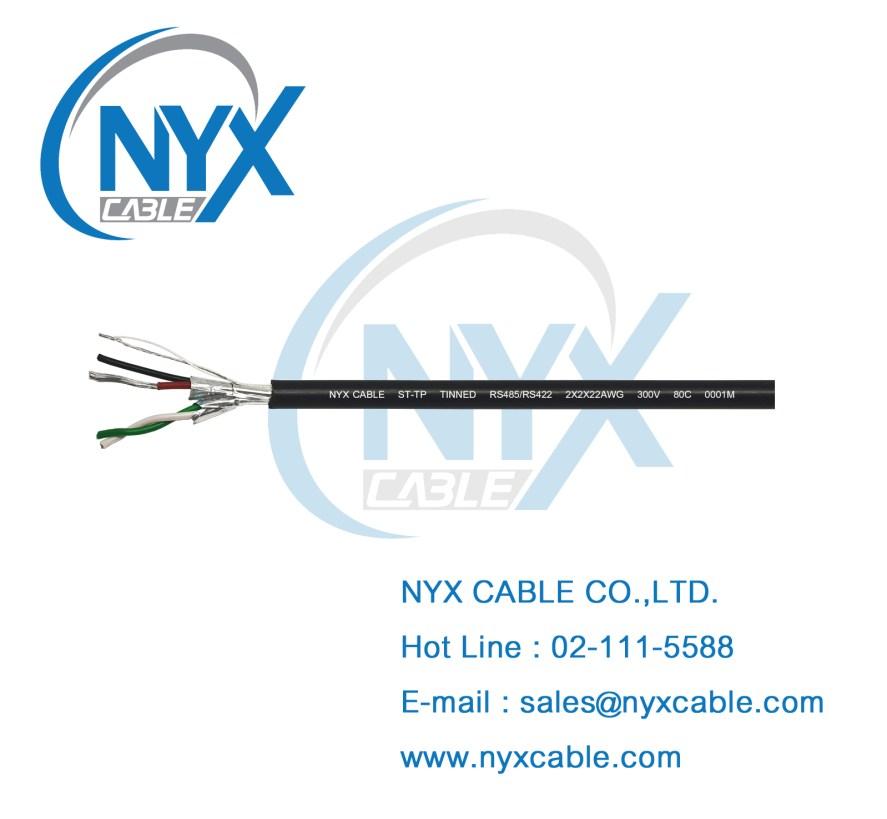 Belden เบลเด้นสายชีลด์สำหรับใช้ในสัญญาณ RS485 Cable, RS422 Cable โดยเฉพาะ