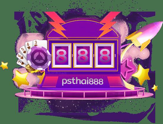 PS888TH ดีไหม
