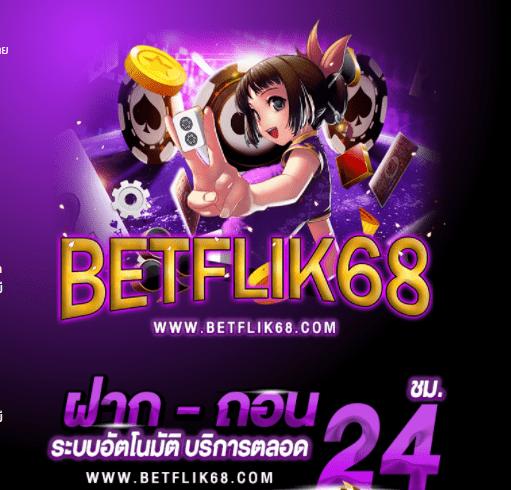 betflix 68